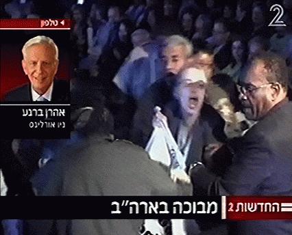 Ratner, on Israeli T...
